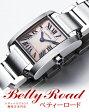 カルティエ CARTIER タンクフランセーズ W51028Q3 レディースサイズ 新品 時計 腕時計