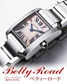 カルティエ CARTIER タンクフランセーズ W51028Q3 レディースサイズ 新品 時計 腕時計 代引手数料込 送料無料[0601楽天カード分割]