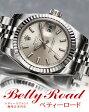 ロレックス ROLEX オイスターパーペチュアル デイトジャスト 179174 レディースサイズ[新品][時計][腕時計]