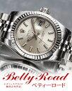 ロレックス(ROLEX) オイスターパーペチュアル デイトジャスト 179174 レディースサイズ[新品][時計][腕時計][送料無料]ロレックス(ROLEX) オイスターパーペチュアル デイトジャスト 179174 レディースサイズ[新品][時計][腕時計][代引手数料込][送料無料]