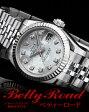 ロレックス(ROLEX) オイスターパーペチュアルデイトジャスト 179174NG レディースサイズ[新品][時計][腕時計][代引手数料込][送料無料]