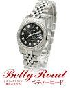 ロレックス (ROLEX) オイスターパーペチュアル デイトジャスト 179174G レディースサイズ[新品][時計][腕時計]