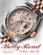 ロレックス(ROLEX) オイスターパーペチュアル デイトジャスト 179171G レディースサイズ 新品 時計 腕時計