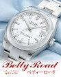 ロレックス(ROLEX) オイスターパーペチュアル デイトジャスト 178240 ボーイズサイズ[新品][時計][腕時計][レディース]
