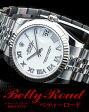 ロレックス(ROLEX) オイスターパーペチュアル デイトジャスト 178274 ボーイズサイズ[新品][時計][腕時計][レディース]