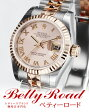 ロレックス ROLEX オイスターパーペチュアル デイトジャスト 179171 レディースサイズ[新品][時計][腕時計]