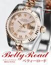 ロレックス(ROLEX) オイスターパーペチュアル デイトジャスト 179171 レディースサイズ[新品][時計][腕時計][送料無料]ロレックス(ROLEX) オイスターパーペチュアル デイトジャスト 179171 レディースサイズ[新品][時計][腕時計][代引手数料込][送料無料]