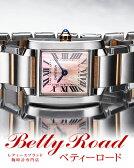カルティエ(CARTIER) タンクフランセーズ W51027Q4 レディースサイズ[新品][時計][腕時計][代引手数料込][送料無料][0601楽天カード分割]