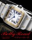 カルティエ(CARTIER) サントスガルベ W20012C4 レディースサイズ[新品][時計][腕時計][0601楽天カード分割]