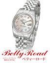 ロレックス(ROLEX) オイスターパーペチュアル デイトジャスト 179174NG レディースサイズ[新品][時計][腕時計]