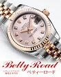 ロレックス ROLEX オイスターパーペチュアル デイトジャスト 179171G レディースサイズ[新品][時計][腕時計]