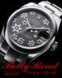 ロレックス(ROLEX) オイスターパーペチュアルデイトジャスト 178240 ボーイズサイズ[新品][時計][腕時計][レディース]