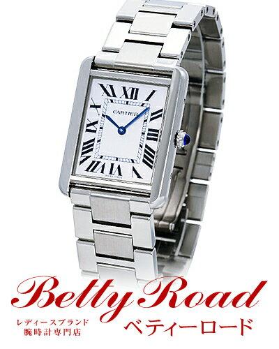 カルティエ(CARTIER) タンクソロ LM W5200014 メンズサイズ[新品][時計][腕時計][レディース]