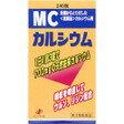 【第3類医薬品】MCカルシウム 240錠[ゼリア新薬 カルシウム剤/錠剤]