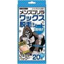 【1個まで送料250円(定型外郵便)】メンズゴリラ ワックス...