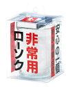 カメヤマ 非常用 コップローソク マッチ付 (1個)