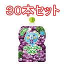 (30本セット)ミニッツメイドぷるんぷるんQoo ぶどう 125gパウチ×30本(1ケース)