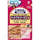 小林製薬の栄養補助食品 ナットウキナーゼEX ( 60粒 )