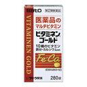 (指定第(2)類医薬品)ビタミネンゴールド 280T