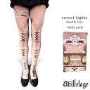 アビエタージュ【abilletage/ゴシック柄タイツ】Corset tights Double lace dolly pink コルセットタイツ ダブルレース...