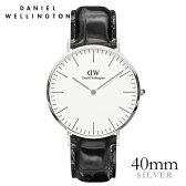[ポイント10倍]ダニエルウェリントン【Daniel Wellington】クラシック レディング リーディング/シルバー 40mm 腕時計 Classic Reading