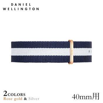 DanielWellington【ダニエルウェリントン】(クラシック40mm用付替バンド幅20mm)ナイロンストラップバンドグラスゴーローズシルバー腕時計ClassicGlasgow