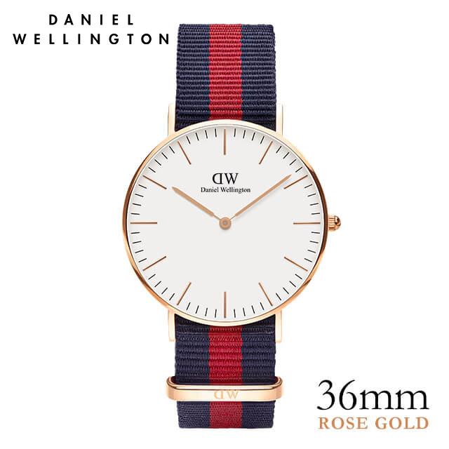 [ポイント10倍][送料無料][正規品 2年保証]ダニエルウェリントン 腕時計 ダニエルウェリントン日本公式ストア Daniel Wellington 腕時計 オックスフォード/ローズ 36mm メンズ レディース ダニエルウェリントン 36 ダニエル・ウェ