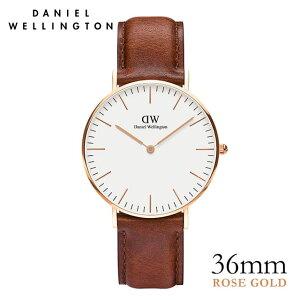 [ポイント10倍][送料無料][正規品 2年保証][レビュー記入でクリーナープレゼント]2016上半期楽天ランキング腕時計第8位 ダニエ・・・