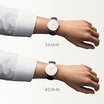 DanielWellington【ダニエルウェリントン】クラシック/ローズ36mmシェフィールド&セイント・モーズセット腕時計ClassicSheffieldStMawes