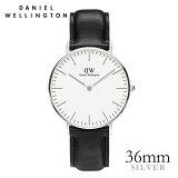 [�ݥ����10��][����̵��][������ 2ǯ�ݾ�][��ӥ塼�����ǥ���ʡ��ץ쥼���]���˥��륦�����ȥ� �ӻ��� ���˥��륦�����ȥ����ܸ��ȥ� Daniel Wellington �ӻ��� �����ե������/����С� 36mm ��� ��ǥ����� ���˥��륦�����ȥ� 36 ���˥��롦����
