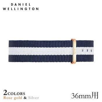 DanielWellington【ダニエルウェリントン】(クラシック36mm用付替バンド幅18mm)ナイロンストラップバンドグラスゴーローズシルバー腕時計ClassicGlasgow