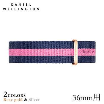 DanielWellington【ダニエルウェリントン】(クラシック36mm用付替バンド幅18mm)ナイロンストラップバンドウィンチェスターローズシルバー腕時計ClassicWinchester