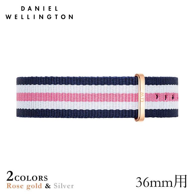 [ポイント10倍]ダニエル ウェリントン 腕時計 公式ストア Daniel Wellington 腕時計 (クラシック 36mm用 付替バンド 幅18mm) ナイロン ストラップ バンド サウサンプトン ローズ シルバー 腕時計 Classic Southampton