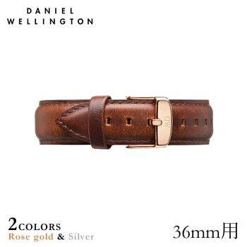 DanielWellington【ダニエルウェリントン】(クラシック36mm用付替バンド幅18mm)レザーストラップリストバンドセイント・モーズローズシルバー腕時計ClassicStMawes