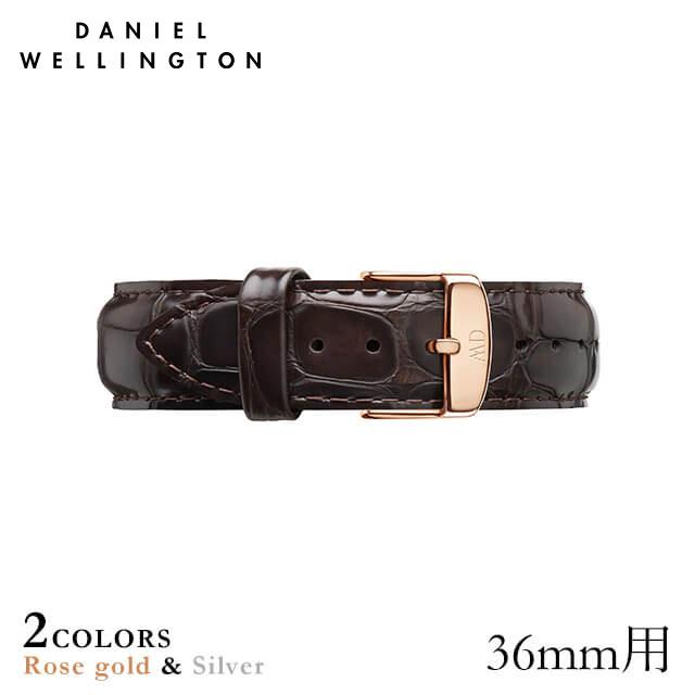 ダニエルウェリントン ベルト Daniel Wellington (クラシック 36mm用 付替バンド 幅18mm) レザー ストラップ リスト バンド ヨーク ローズ シルバー 腕時計