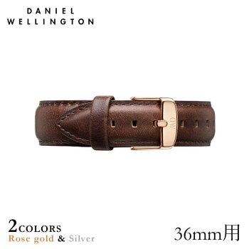 DanielWellington【ダニエルウェリントン】(クラシック36mm用付替バンド幅18mm)レザーストラップリストバンドブリストルローズシルバー腕時計ClassicBristol