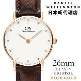 [�ݥ����10��][����̵��][������ 2ǯ�ݾ�][��ӥ塼�����ǥ���ʡ��ץ쥼���]���˥��륦�����ȥ� �ӻ��� ���˥��륦�����ȥ����ܸ��ȥ� Daniel Wellington �ӻ��� �֥ꥹ�ȥ�/�?�� 26mm ����å��� ��� ��ǥ����� ���˥��륦�����ȥ� ���˥��롦����