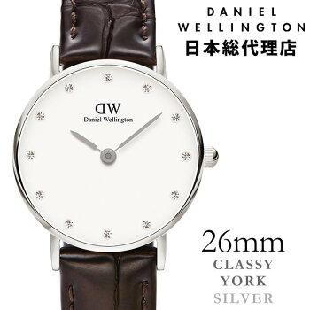 DanielWellington【ダニエルウェリントン】ヨーク/シルバー26mmクラッシー腕時計ClassicYork