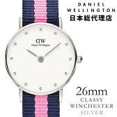 [ポイント10倍][送料無料][正規品 2年保証]ダニエルウェリントン 腕時計 ダニエルウェリントン日本公式ストア Daniel Wellington 腕時計 ウィンチェスター/シルバー 26mm クラッシー メンズ レディース ダニエルウェリントン 36