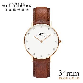 DanielWellington【ダニエルウェリントン】セイント・モーズ/ローズ34mm腕時計ClassyStMawes