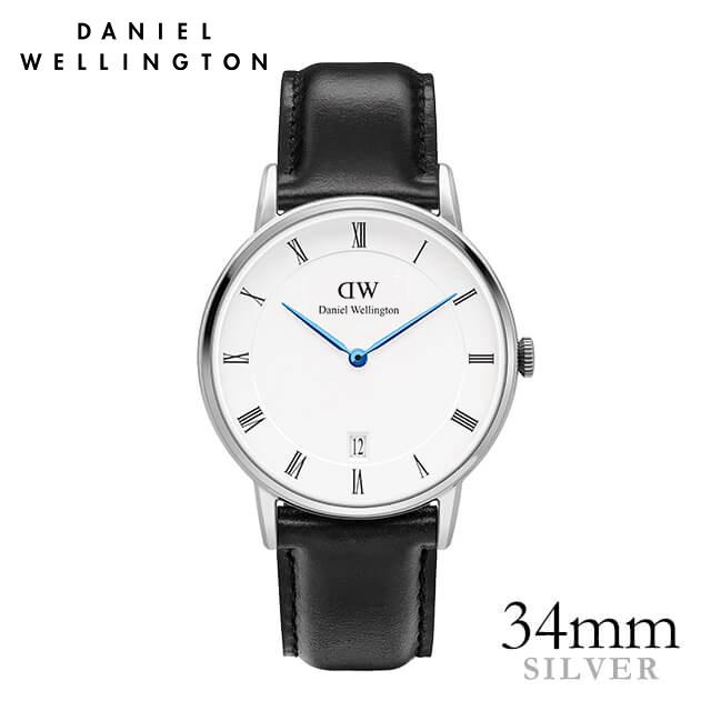 ダニエルウェリントン 34mm Daniel Wellington ダッパー シェフィールド シルバー (1141DW) Dapper sheffield 腕時計