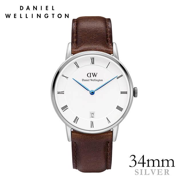 ダニエルウェリントン 34mm Daniel Wellington ダッパー ブリストル シルバー (1143DW) Dapper Bristol 腕時計