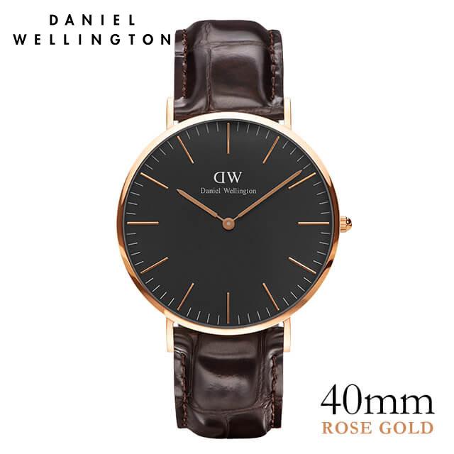 ダニエルウェリントン 40mm Daniel Wellington クラシックブラック ヨーク ローズゴールド 腕時計