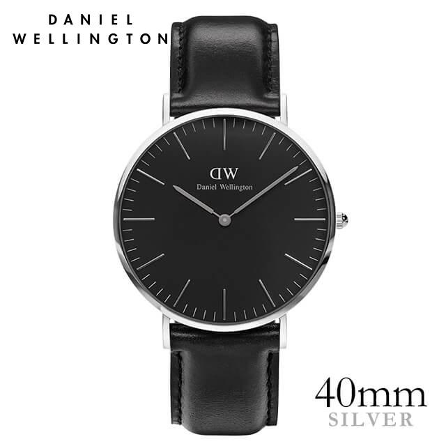 ダニエルウェリントン 40mm Daniel Wellington クラシックブラック シェフィールド シルバー 腕時計