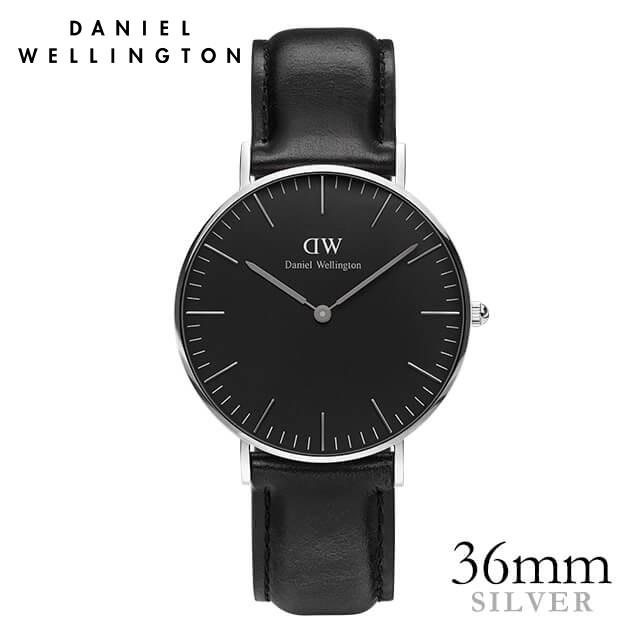 ダニエルウェリントン 36mm Daniel Wellington クラシックブラック シェフィールド シルバー 腕時計