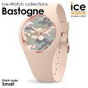 еведе╣ежейе├е┴ ice watch еье╟егб╝е╣ есеєе║ Bastogne - е╨е╣е╚б╝е╦ех е░ещер е╠б╝е╔ б╩е╣етб╝еыб╦