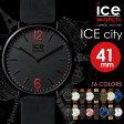 アイスウォッチ【ICE-WATCH】ICE city アイス シティ 41mm 全16色