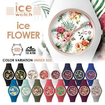 ICE-WATCH�ڥ����������å���ICEflower�������ե���˥��å�����������16��