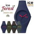 アイスウォッチ 公式ストア ICE-WATCH ICE-FOREST アイス フォレスト/ユニセックス