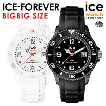 ICE-WATCH【アイスウォッチ】[2016関西コレクション]ICEforeverアイスフォーエバービッグビッグ全2色
